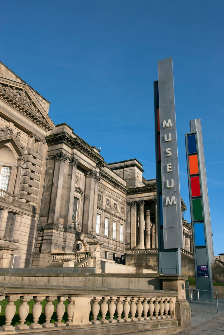 The entrance to Liverpool world museum