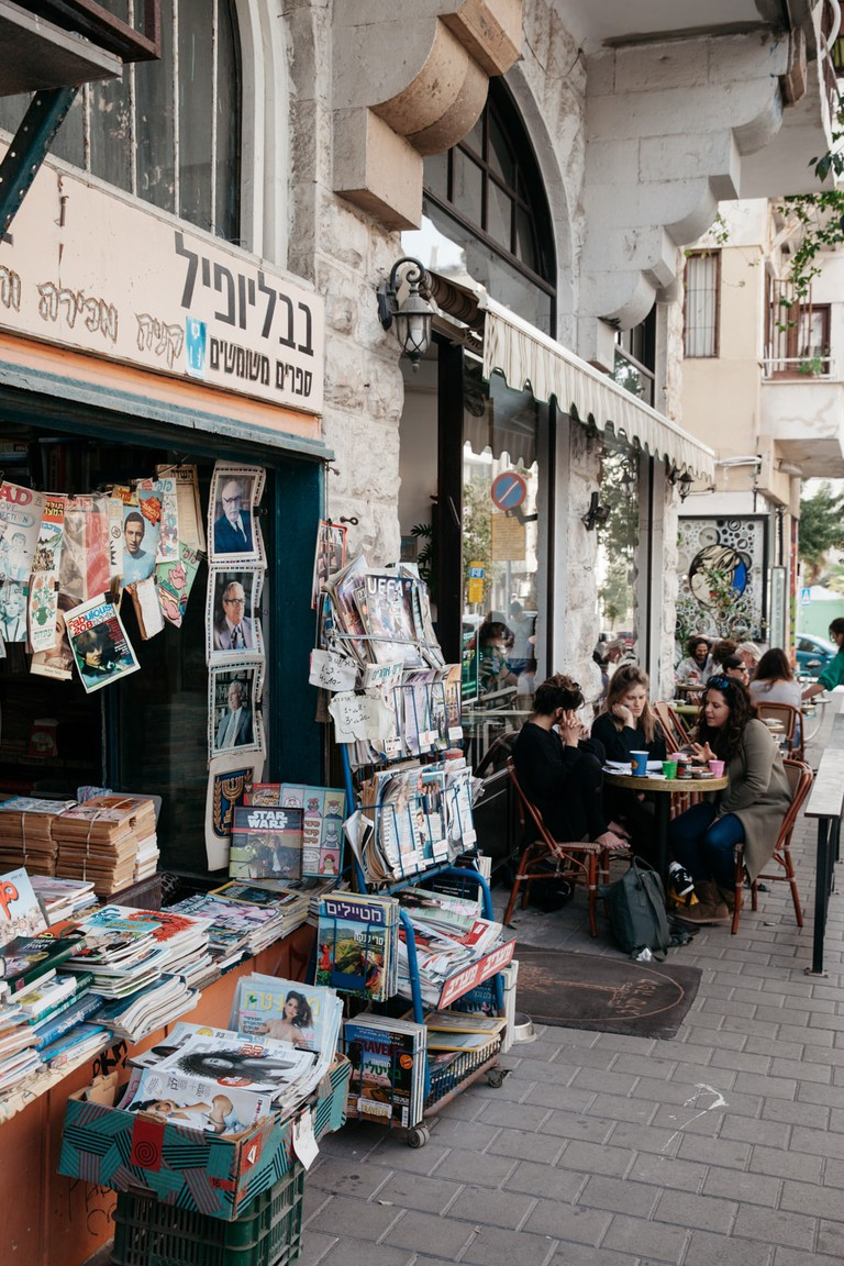 KCTP00019-BOOK SHOP-DIZENGOFF-NEIGHBOURHOOD-ISRAEL-GRANT-TEL AVI