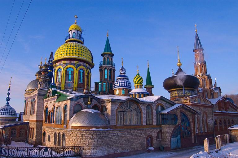 Temple of All Faiths
