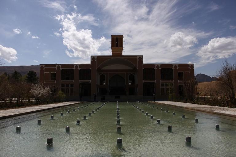 Sadri Garden