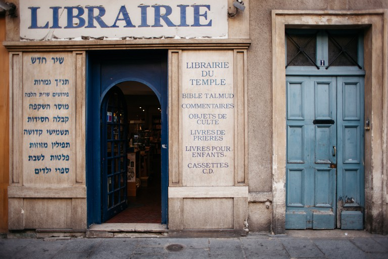 The Rue des Rosiers is Paris's Jewish quarter