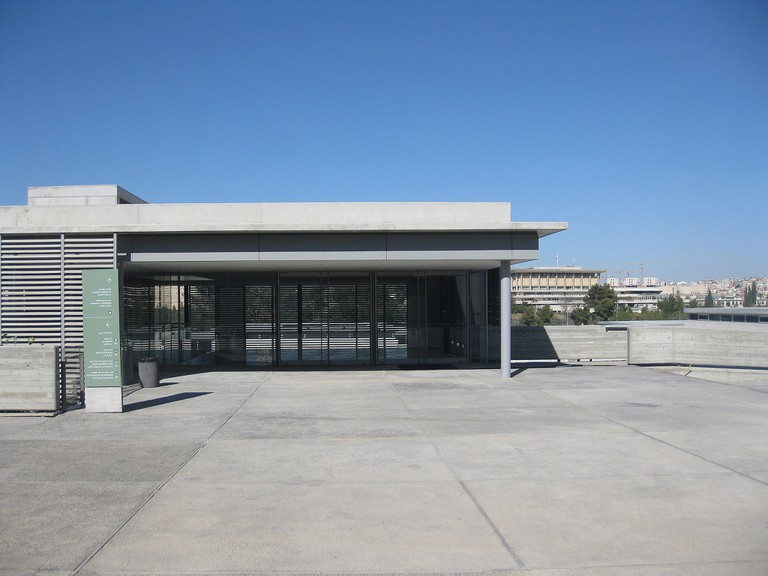 Entrance to the Israel Museum | © deror_avi/WikiCommons
