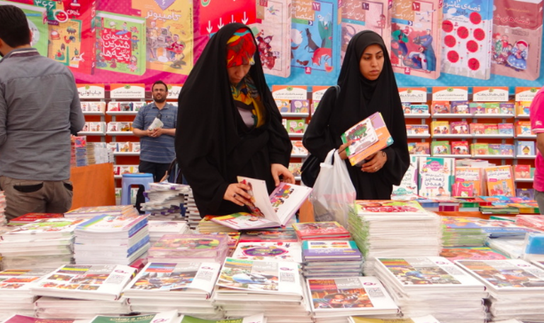 Courtesy of the Tehran International Book Fair