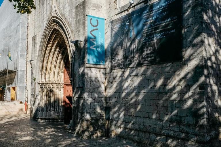 Watson - Portugal - Lisbon - Carmo Archaeological Museum, Chiado