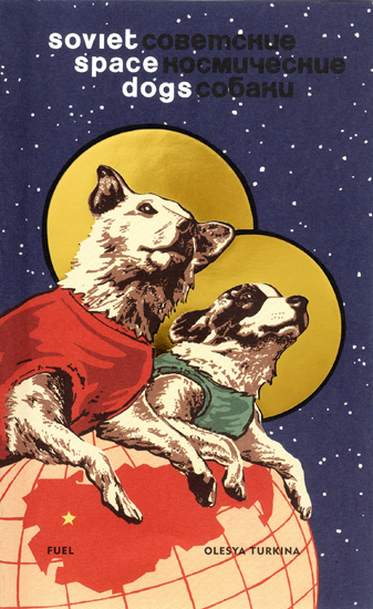Soviet Space Dogs cover | Courtesy FUEL