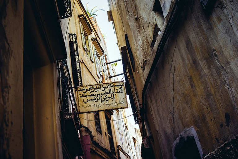 Arabic sign in Tangier Morocco I © Benson Kua/Flickr