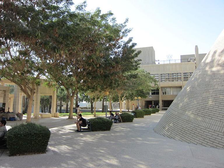 Ben Gurion University, Be'er Sheva - @Israel Ministry of Foreign Affairs/WikiCommons