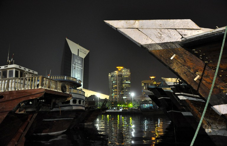Dhow  [