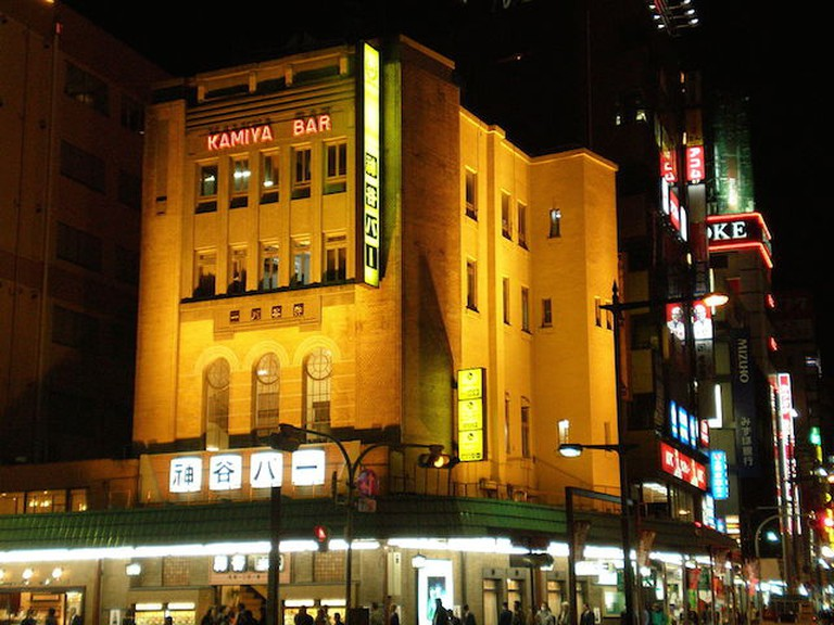 Kamiya Bar ©おむこさん志望/WikiCommons