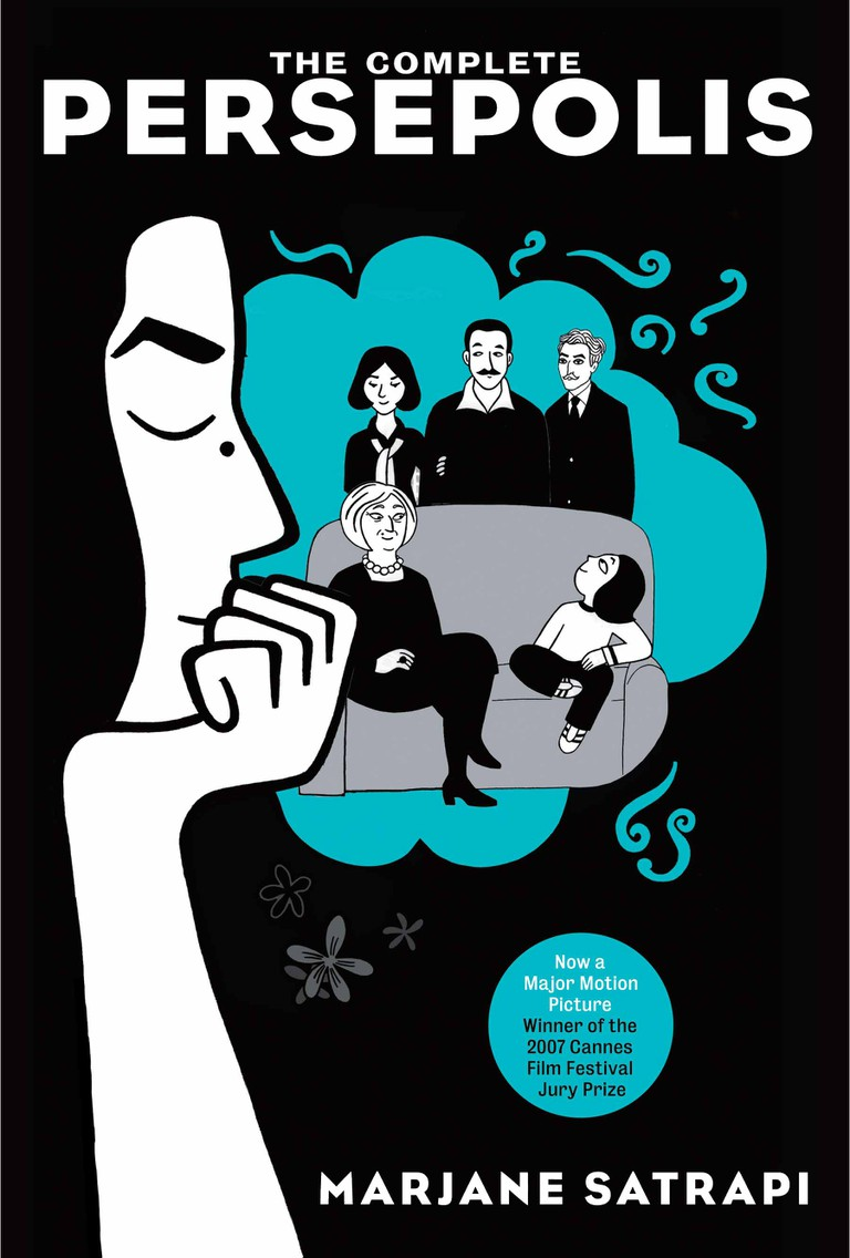 Persepolis | © Pantheon Books