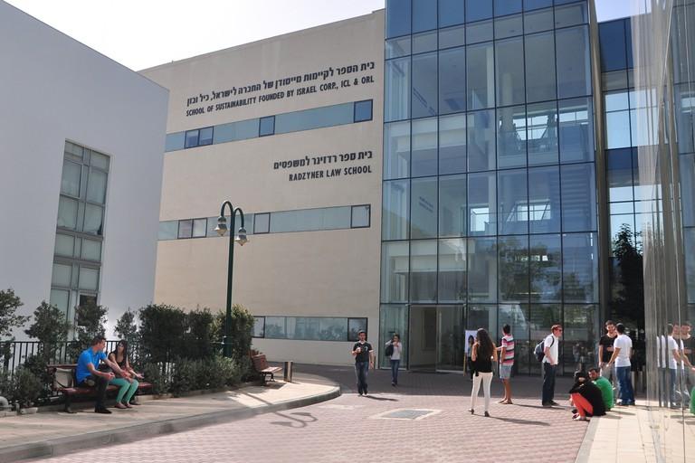 IDC Herzliya - @IDC/WikiCommons