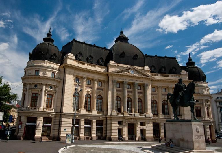 Central University Library of Bucharest/©Pilaryx/Wikimedia