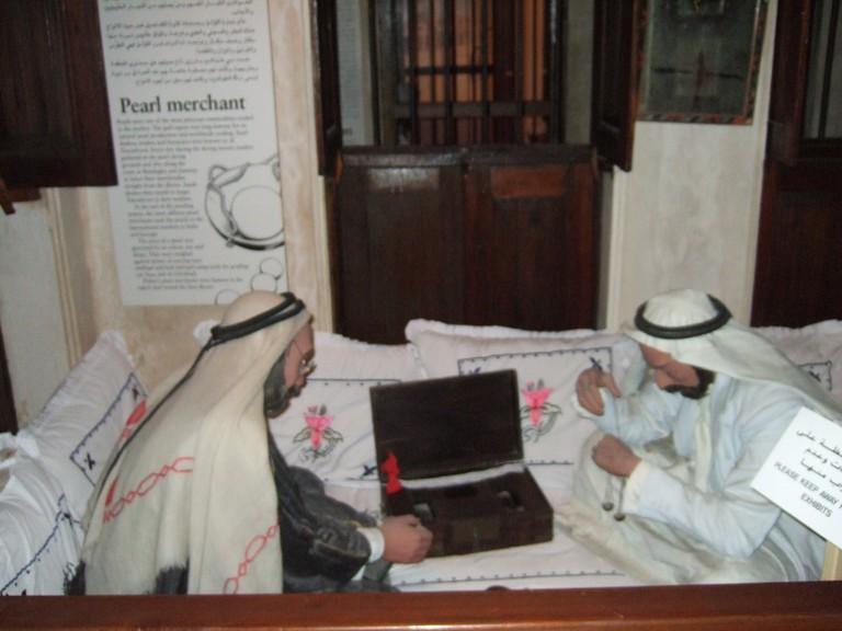 Exhibit at Dubai Museum  [