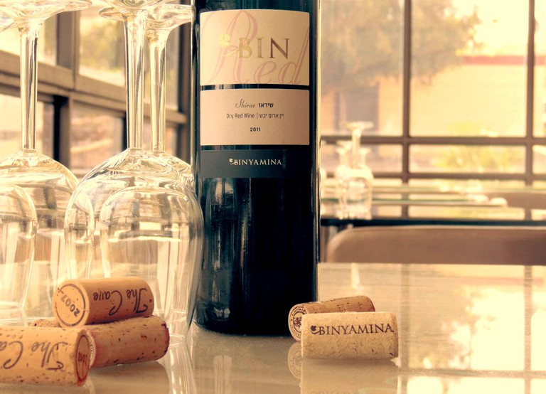Binyamina Winery © Sharon Harel