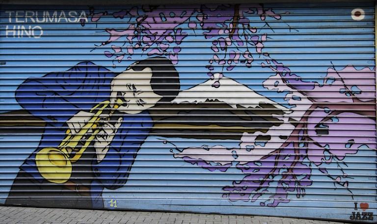 Shop front mural of Terumasa Hino