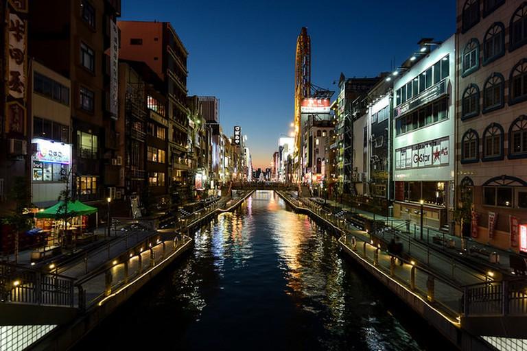 Osaka I © m-louis .®/Flickr