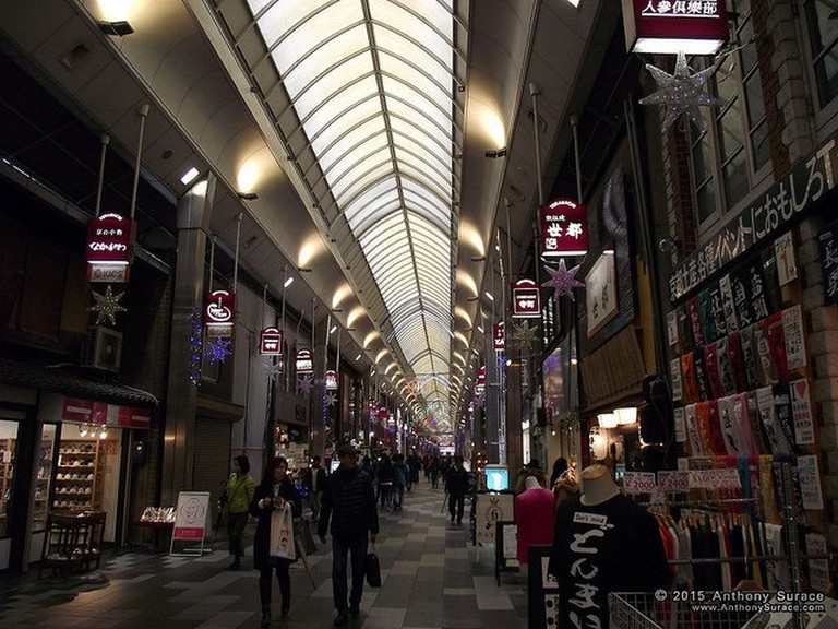 Shinkyogoku Shopping Street © Anthony Surace|Flickr