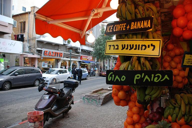 Sheinkin Street I ©StateofIsrael/Flickr