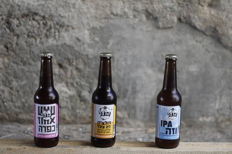 All three types of Herzl Beer