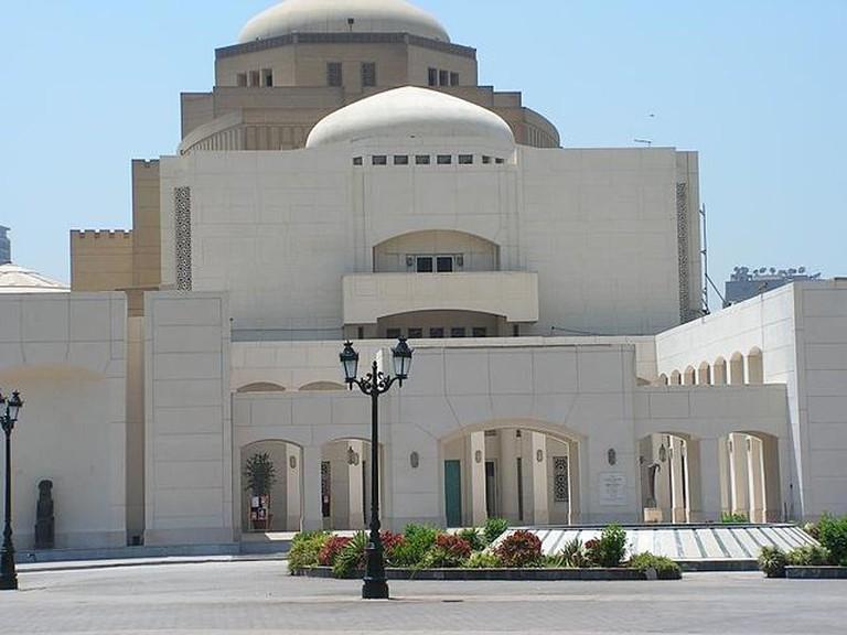 Cairo Opera House | © BomBom/WikiCommons
