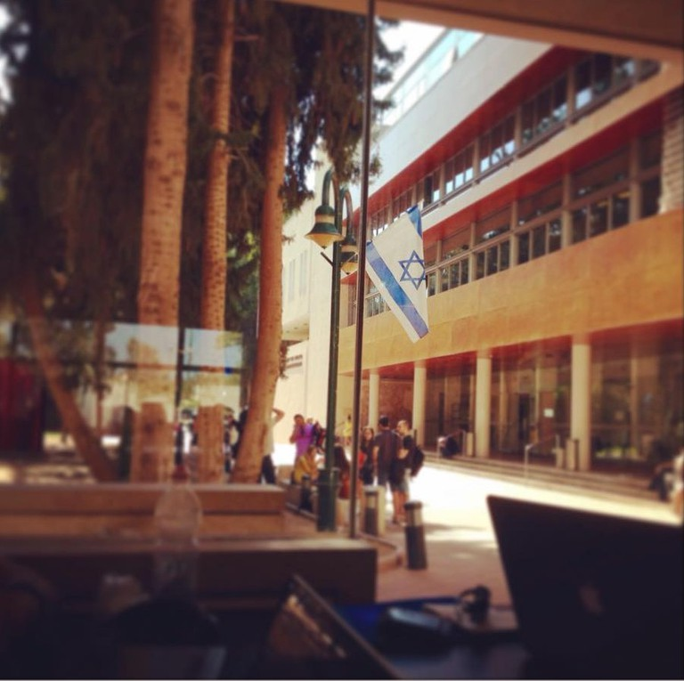 View of the Communications building - IDC Herzliya @Miriam Young