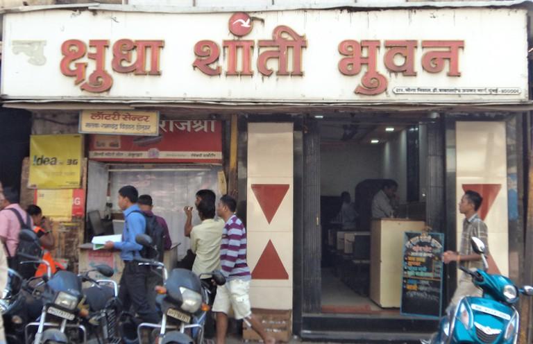 Kshudha Shanti Bhuvan Girgaon