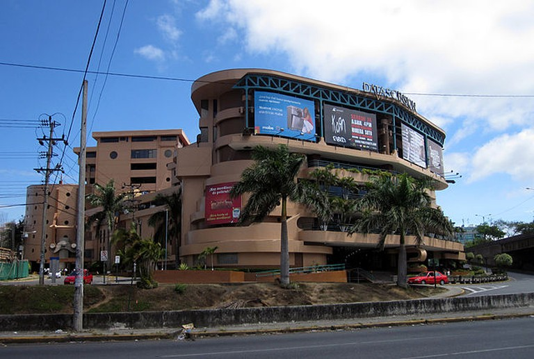 Mall San Pedro | © Haakon S. Krohn/WikiCommons