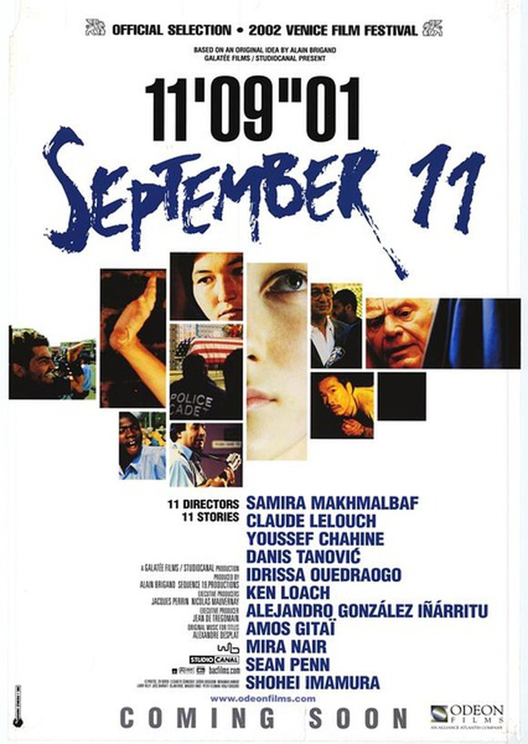 Official Poster, September 11 (2002) | © Doubanl