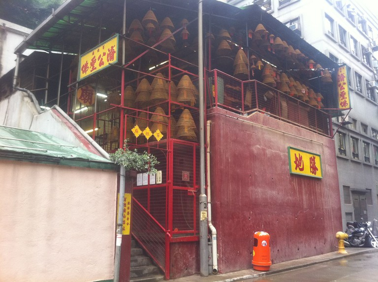 Tai Ping Shan Street | © EctOnetm/WikiCommons
