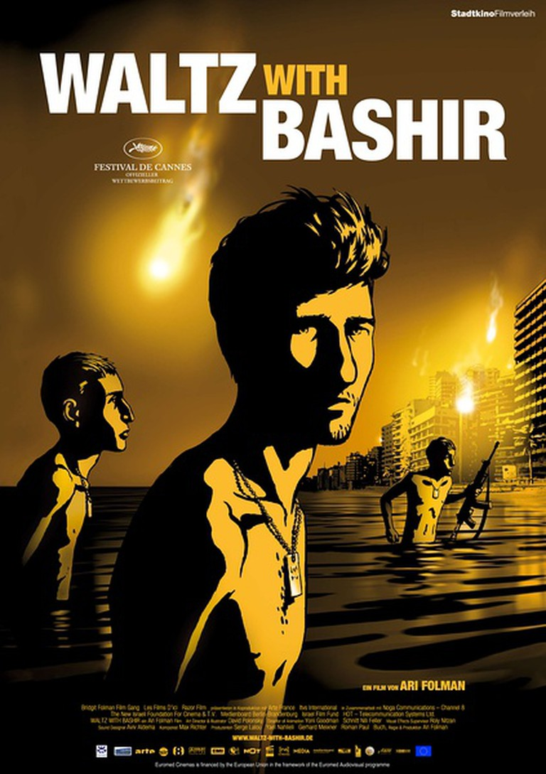 Official Poster, Waltz with Bashir (2008)| © Douban