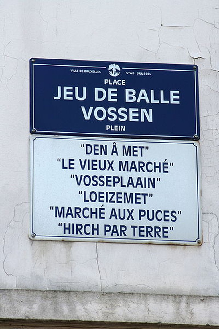 A street sign in Brussels | © Michel Wal/WikiCommons