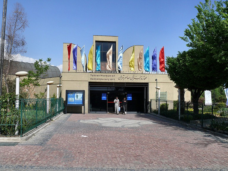 Tehran Museum of Contemporary Art |© dynamosquito/Flickr