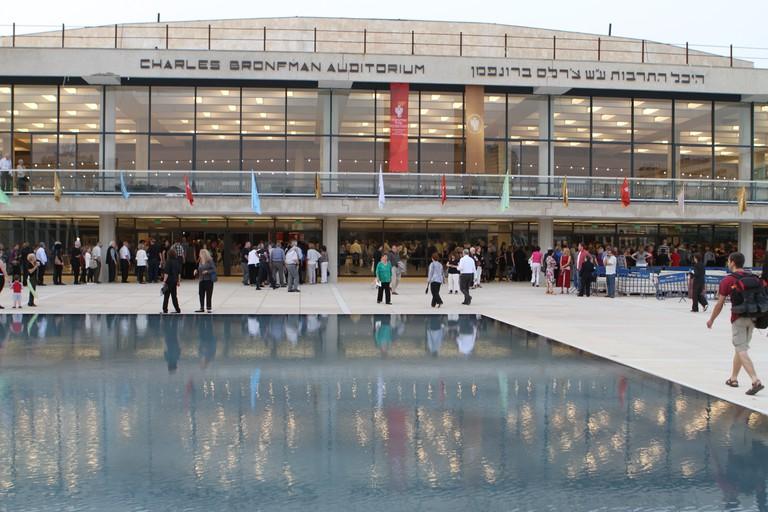 Charles Bronfman Auditorium| Ilan Costica/Wikimedia
