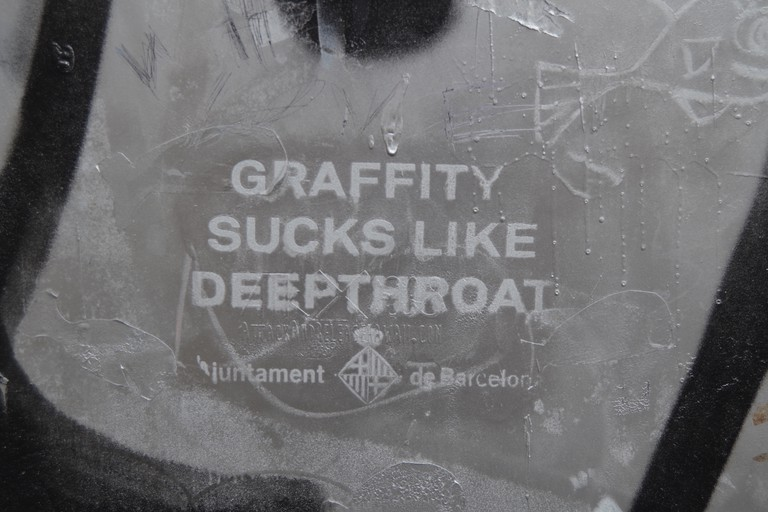 Graffity Sucks Like Deepthroat by Unknown| Photo by Alison Moss