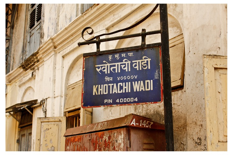 A signboard at one of the lanes in Khotachiwadi