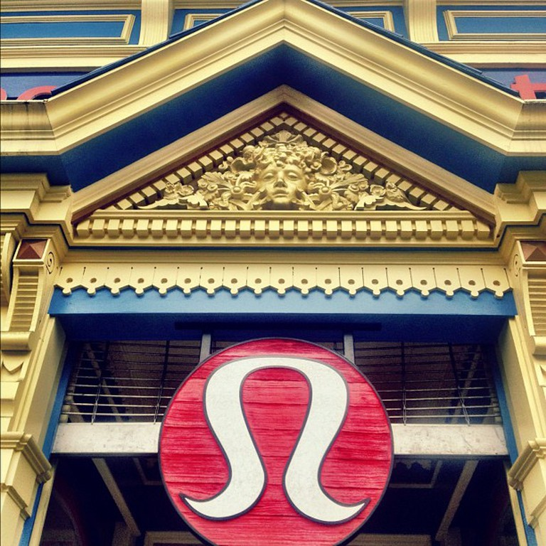 The outside of Lululemon in Cow Hollow © Carolyn Cotes