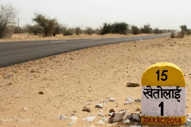 Highway | © Sutirth Dasgupta