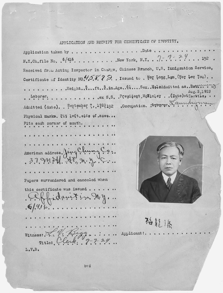 This document is filed with the Chinese Exclusion Act case file on Moy Long Lam. @ U.S. National Archives and Records Administration/Public Domain