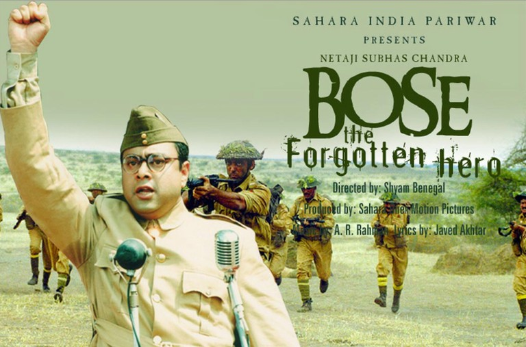 Bose The Forgotten Hero | © Sahara India Pariwar