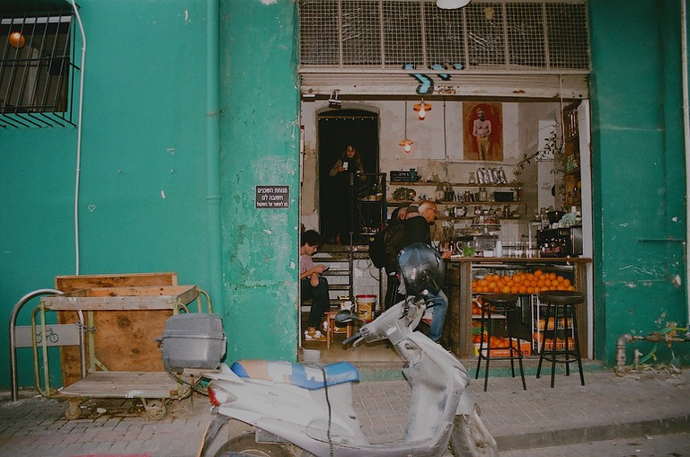 Yom Tov Café | © Gabriela Kramer