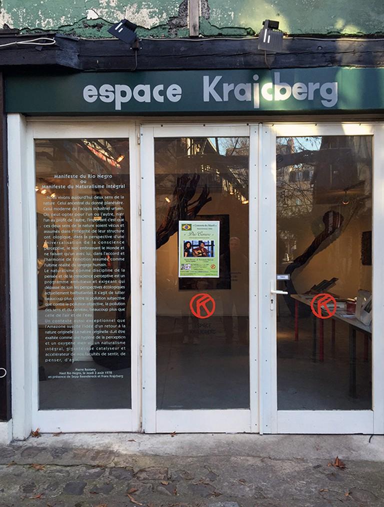 Espace Kracjberg facade | ©Beatriz Forti