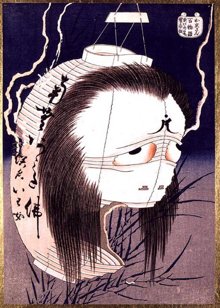 The Ghost of Oiwa