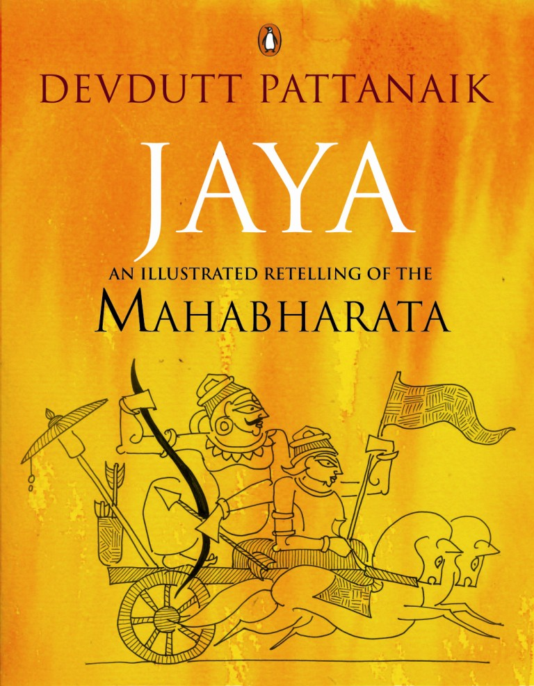 Illustration of Mahabharata|© Devdutt Pattanaik