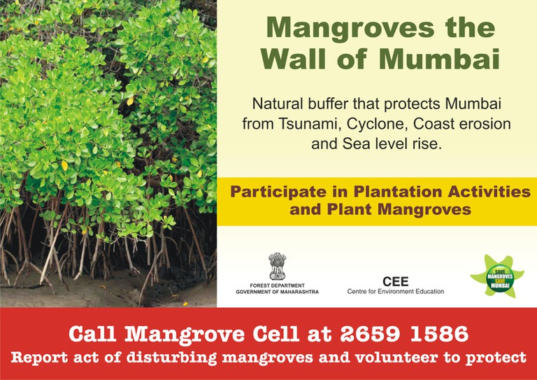© 2013 The Mangrove Cell, Maharashtra Forest Department
