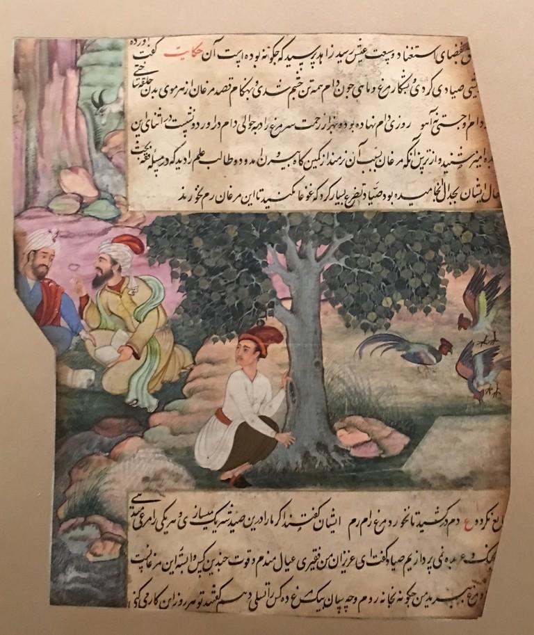 Anwar-i-Suhayali
