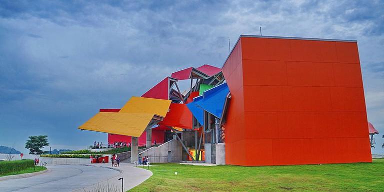 Biomuseo
