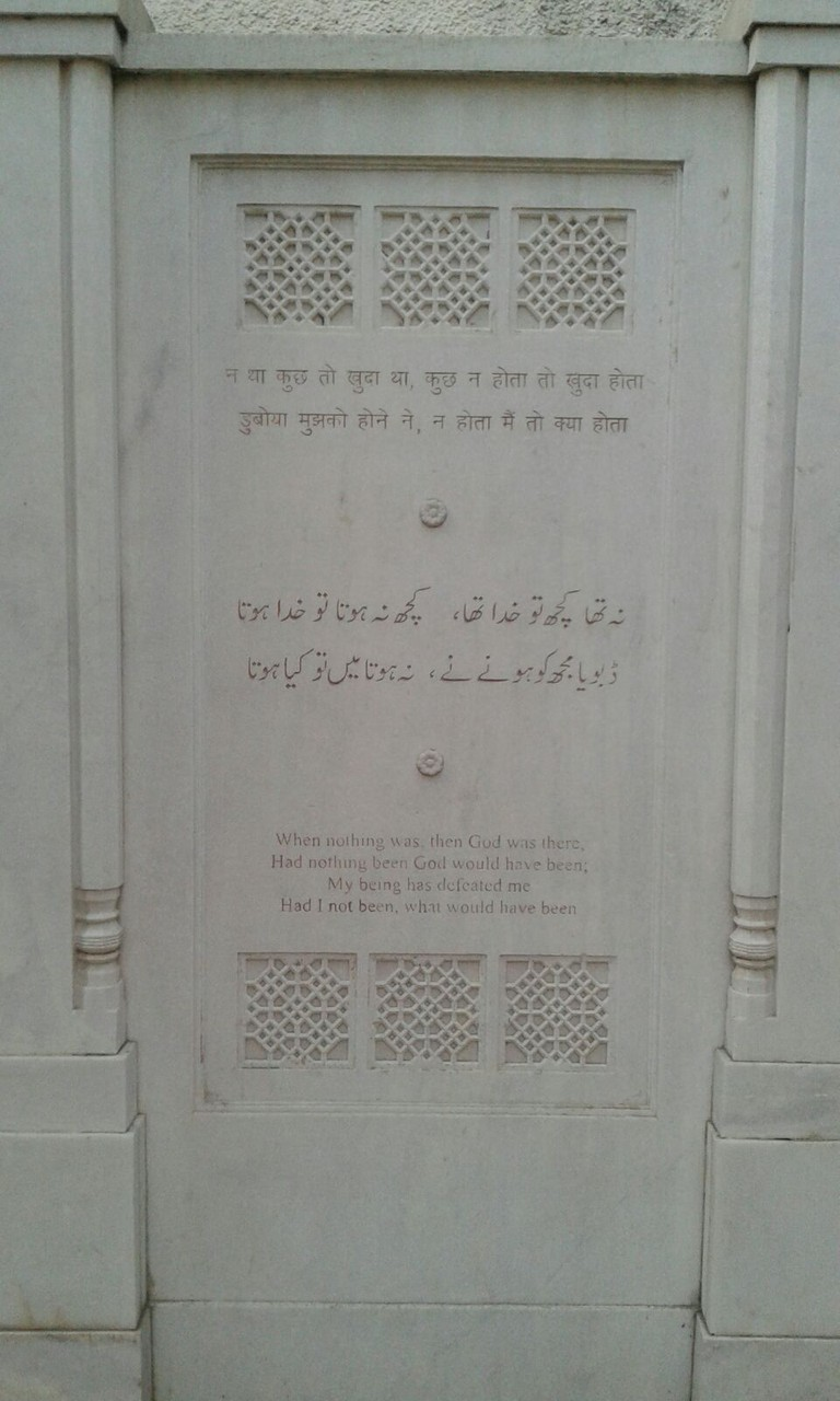 The famous verse on Ghalib's tomb