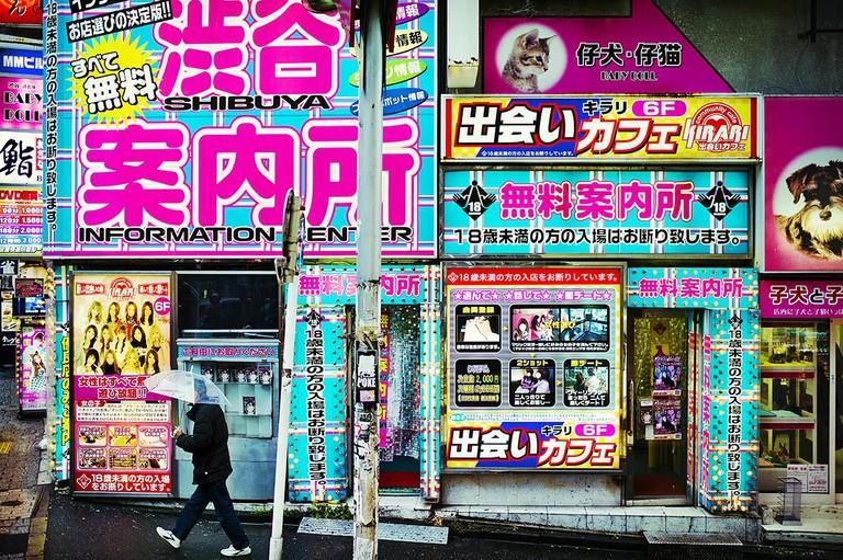 Tokyo, Japan © Jörg Dickmann Photography