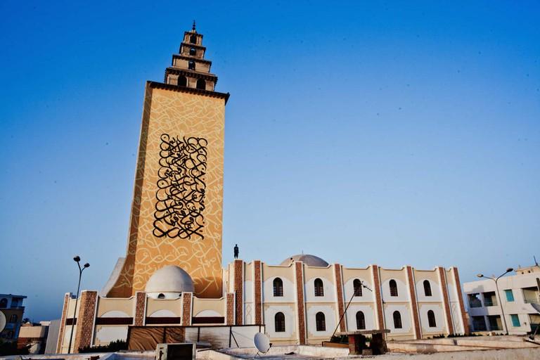 Jara Mosque / Courtesy of eL Seed