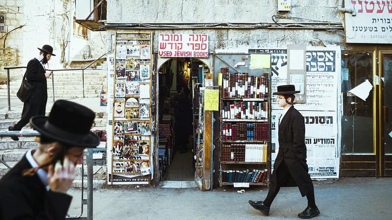 An Ultra-Orthodox Neighborhood in Jerusalem ©Jörg Dickmann Photography